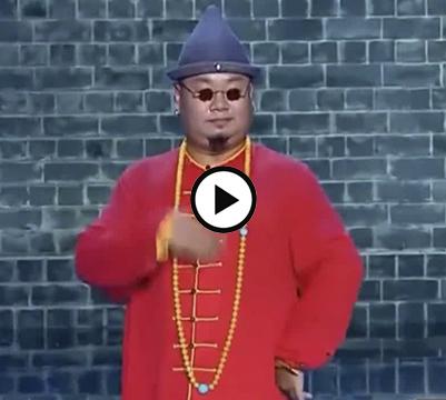 <b>胖子王迪搞笑舞蹈演绎新白娘子传奇 笑傲江湖</b>