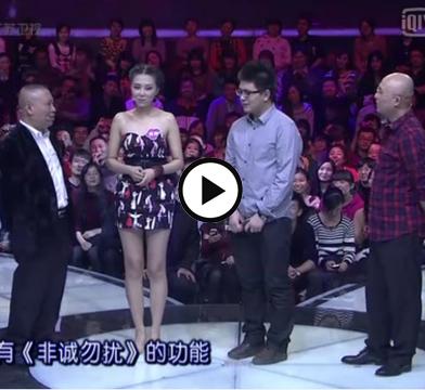 <b>非常了得刘阳黄凯 孟非郭德纲爆笑20111221期</b>